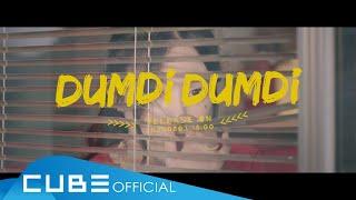 ()((G)I-DLE) - ' (DUMDi DUMDi)' M/V Teaser 1 MD quality image