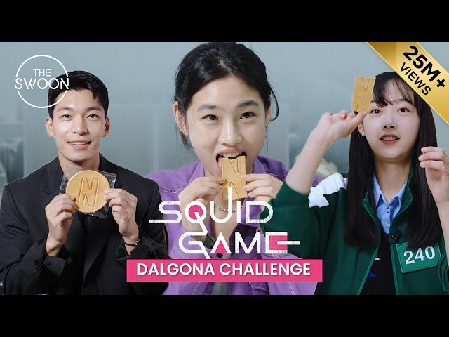 Squid Game stars take on the Dalgona Challenge [ENG SUB] HQ quality image