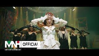 CHUNG HA 청하 'PLAY' Official MV Screenshot