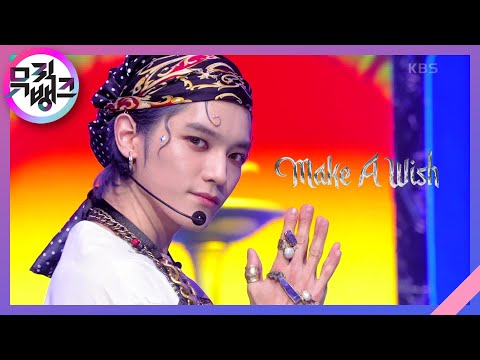 Make a Wish(Birthday Song) - NCT U( ) [/Music Bank] 20201016 MQ quality image