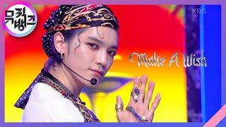 Make a Wish(Birthday Song) - NCT U( ) [/Music Bank] 20201016 MD quality image
