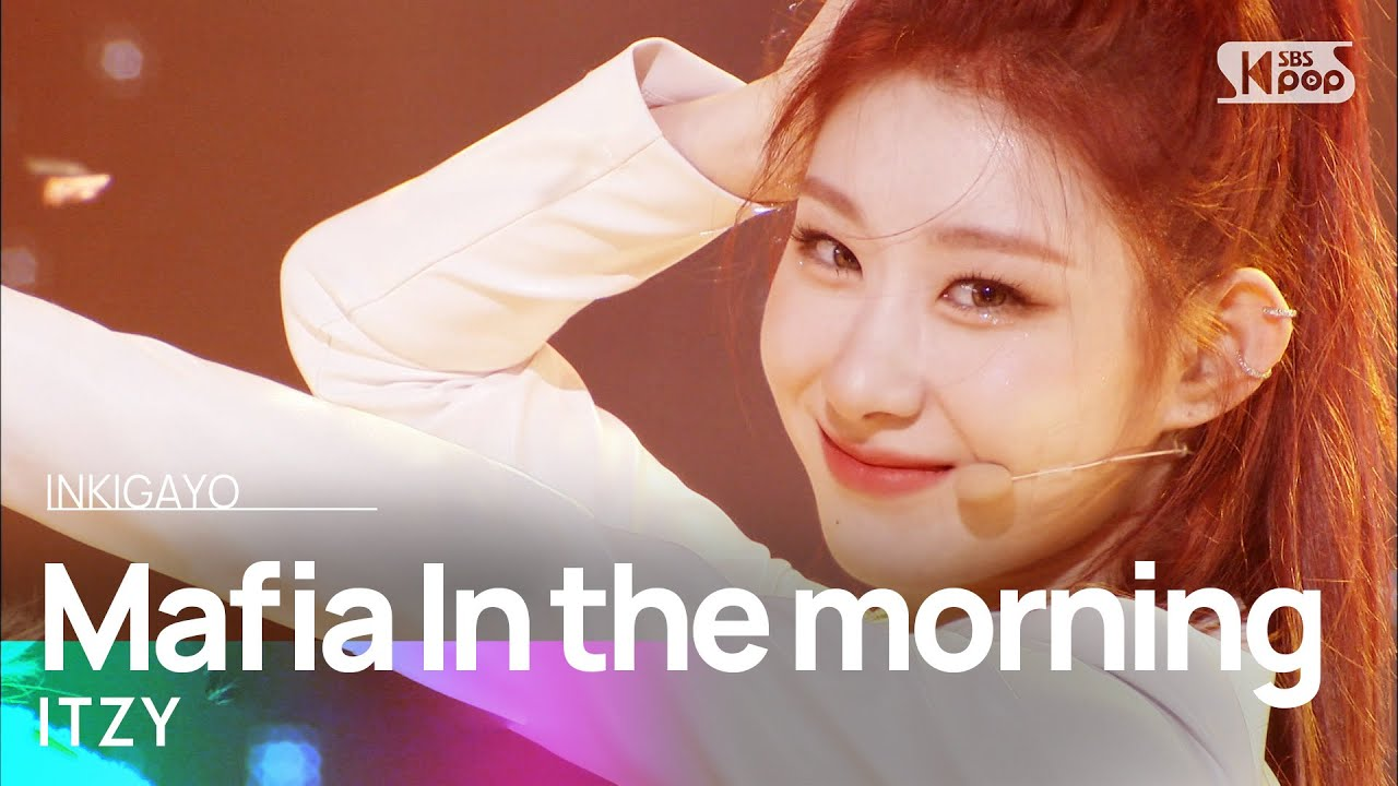 ITZY() - Mafia In the morning (... In the morning) @ inkigayo 20210502 HD quality image
