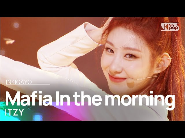 ITZY() - Mafia In the morning (... In the morning) @ inkigayo 20210502 HQ quality image